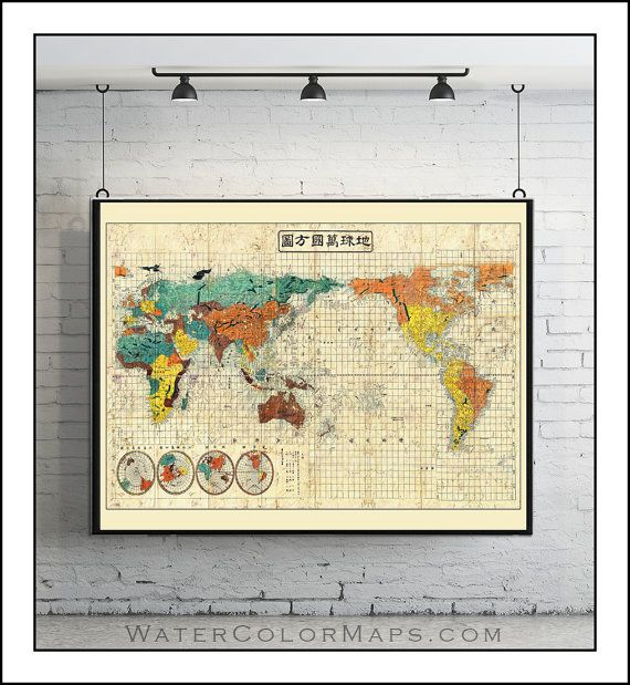 66 best world maps images on Pinterest World maps, Travel cards - copy world map poster the range