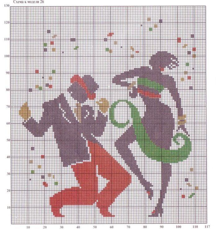 Gallery.ru / Фото #25 - Танцы (схемы) 2 - Olgakam