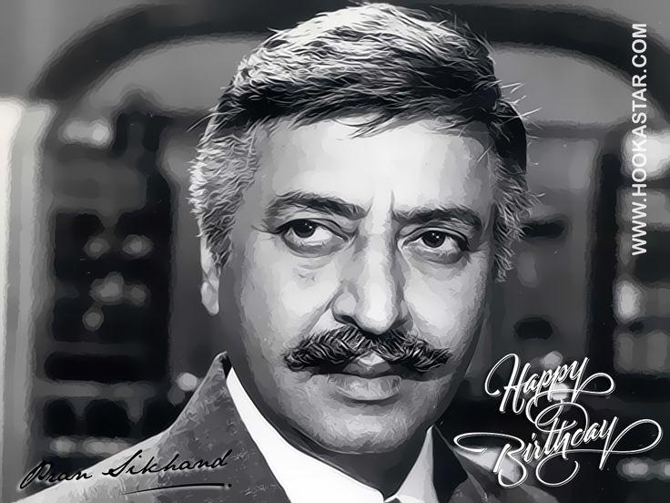 Image result for Happy birthday pran sahib