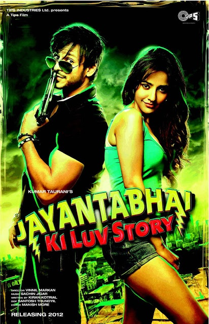 Jayanta Bhai Ki Luv Story Review