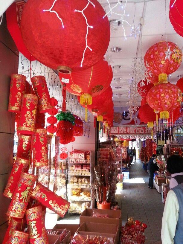 台北的小店街