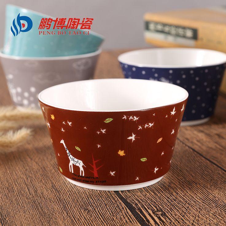 1 piece Cartoom 4.5 inches Ceramic Glaze Dinner Bowl Bone China Porcelain Party Dish Bowl Christmas Gift Free Shipping