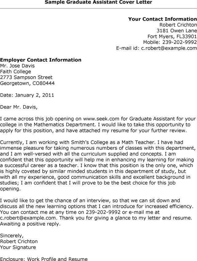 Cover Letter Exles Graduate Job Cover Letter Teaching Assistant Cover Letter Teaching Cover Letter