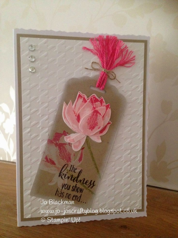 Lotus Blossom from the new Sale-a-Bration catty 2015