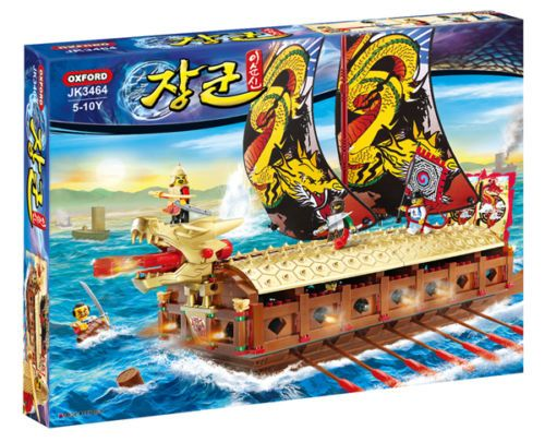 Oxford Jk3464 Korean Admiral Yi Sun-shin Series Lego Stlye Toy - The Turtle Ship