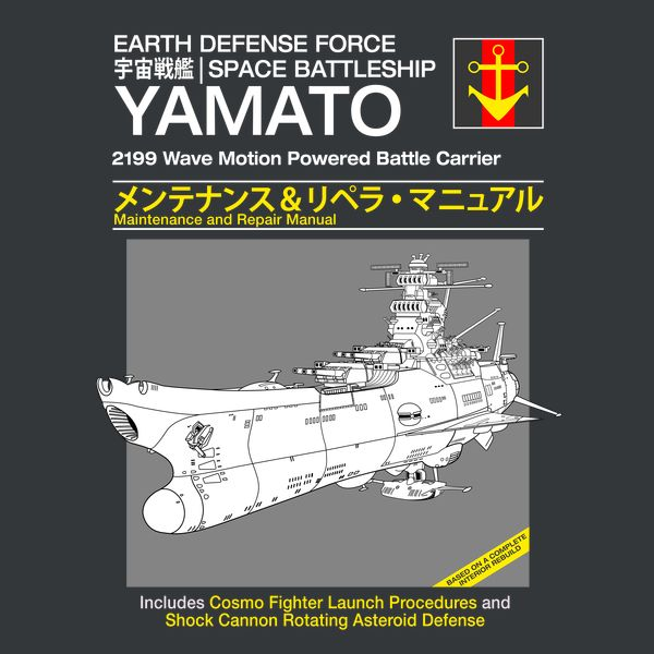 7 best repair manuals images on pinterest repair manuals book space battleship yamato service and repair manual t shirt japanese anime manual clothing fandeluxe Image collections