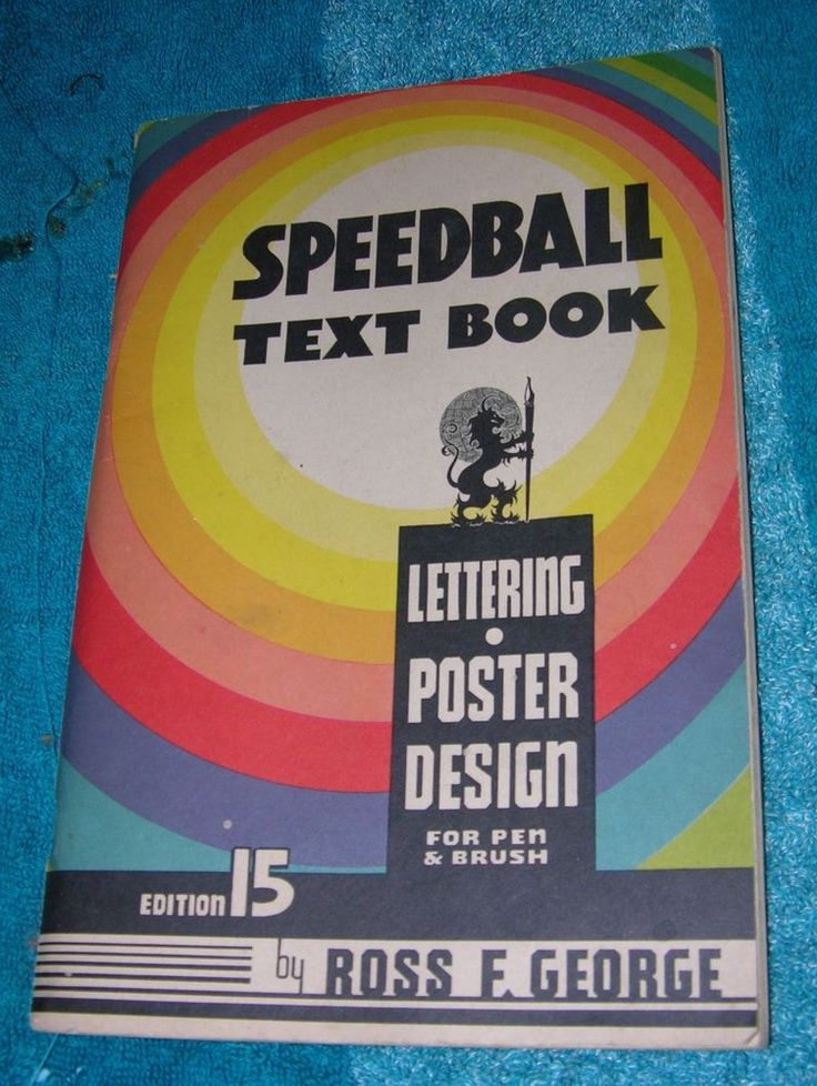 Speedball Text Book Edition 15 Lettering Poster Design