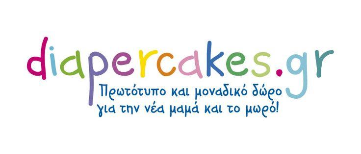 Μία «τούρτα με πάνες» είναι ένα αξιολάτρευτο και πρακτικό δώρο από πάνες σε σχήμα τούρτας με πολλές εκπλήξεις για βρέφη ή παιδάκια, όπως παιχνίδια, σαλιάρες, πιπίλες, μπιμπερό, κουβέρτες, σεντονάκια, καλτσάκια και πολλά άλλα «συστατικά» χρήσιμα στο μωρό.
