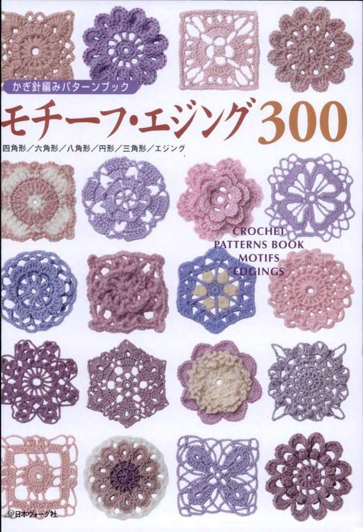 японский журнал 1000 узоров и схем крючком