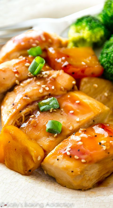 Easy Healthy Dinner: Baked Pineapple Teriyaki Chicken.