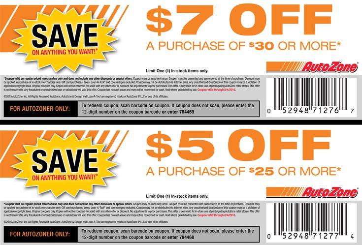 Pinned July 11th $5 off $25 \ more at #AutoZone #coupon via The - coupon disclaimer examples