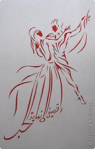 Картина панно рисунок Вырезание Двое Ангел Танец_Lois Cordelia Бумага фото 24
