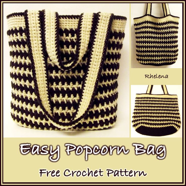 An easy crochet pattern for a popcorn bag. Free pattern