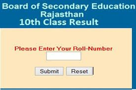 Rajasthan Board Results 2017, RBSE 10th Exam Result At www.rajresults.nic.in, Studen Can Check Rajasthan Board Result 2017 Date