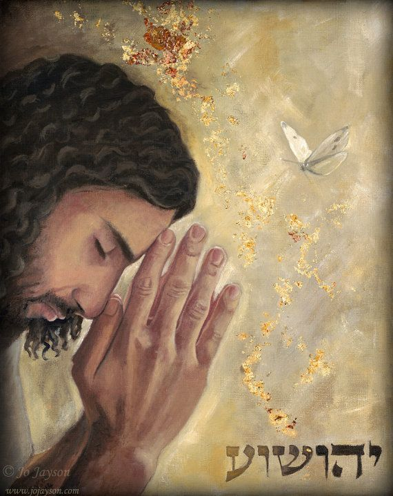 "Yehoshua the Nazarene B 6"" x 9 "" Greeting Card - Blank inside, description on back"