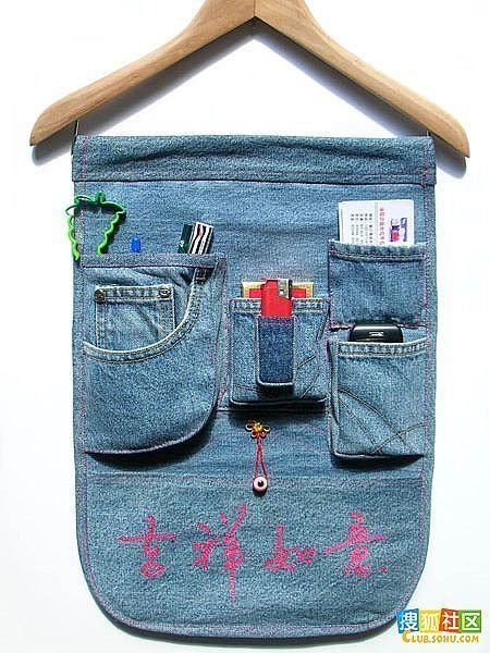 Cool idea for organising your stuff.