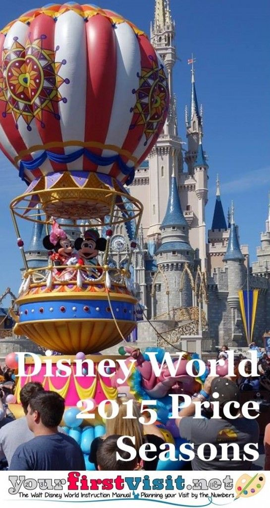 Updtaed 2015 Disney World Resort Price Seasons from yourfirstvisit.net