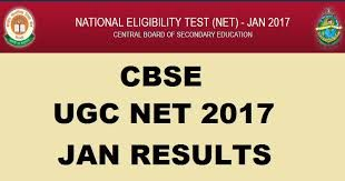 CBSE UGC NET Result January 2017 Check NET JRF Subject wise Expected Cutoff List 2017, check UGC NET Exam Results date, CBSE NET Merit List,