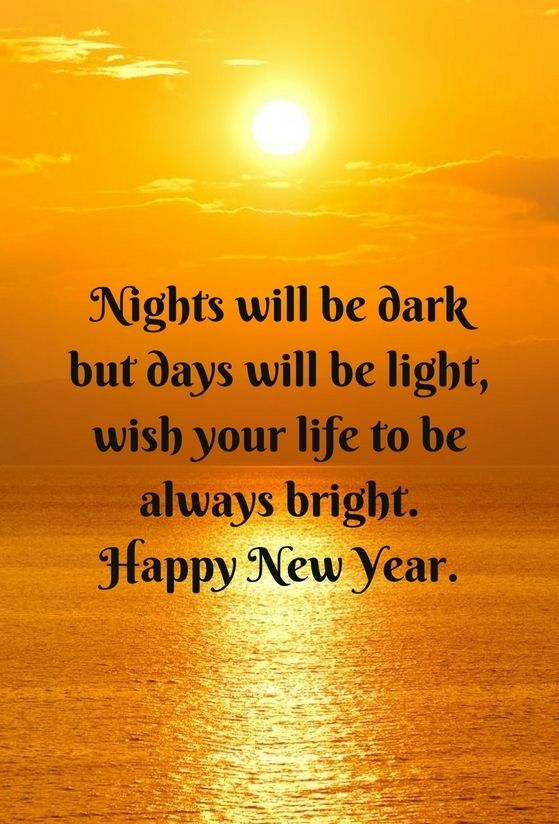 Elegant Happy New Year Photos 2017 Free Download HD With Quotes U0026 Images