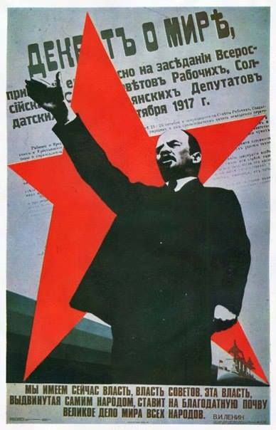 a Decree about Peace Russia WWI Lenin Great October revolution