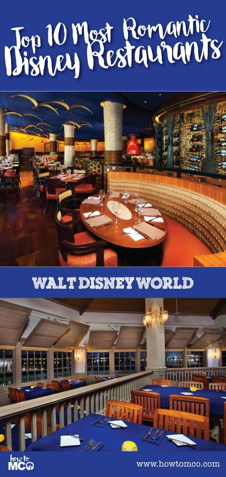 Walt Disney Resort is also home to some fantastic restaurants perfect for creating romantic moments. Looking for a special dinner to take your special someone? This is the perfect list to help you find out where to go!