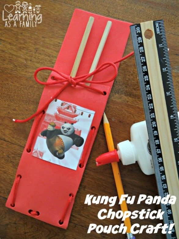Kung Fu Panda Party Ideas {A Chinese Fried Rice Recipe, a Giveaway and more!} - Mommy Snippets