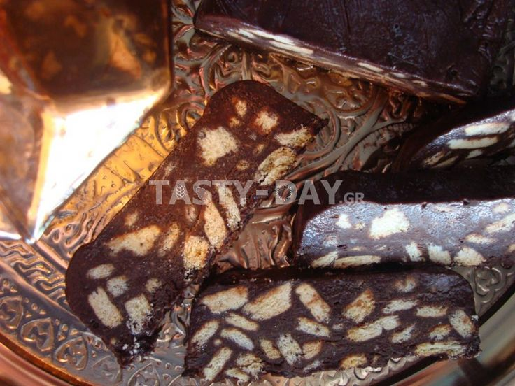 Πολίτικο Μωσαϊκό - Tasty-Day.gr