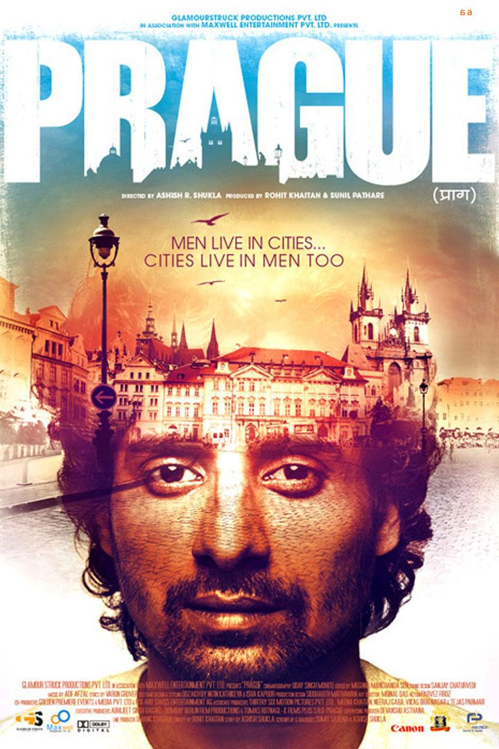 #Prague(2013) Movie Details !! See All the Detail and story Here :  http://www.badshaah.com/movie-details/Prague-(2013)-60.html