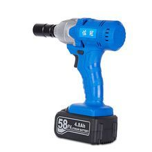 US $207.74 58V rechargeable lithium Battery Electric wrench Impact Socket wrench Auto repair tools Woodworking installation tool drill. Aliexpress product