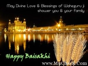 HAPPY BAISAKHI 2014 WISHES AND SMS WITH BEST IMAGES