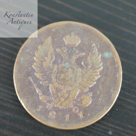 Antique 1811 two 2 kopeks coin Russian Empire Tsar great gift