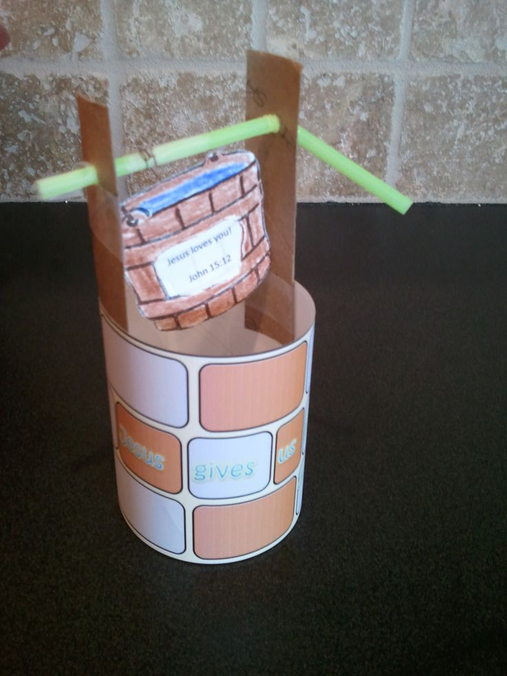 Living Water Well (John 4:14) Kids learn Jesus loves us and gives us living water with the water well message craft. Materials: cardstock, paper towel rolls cut into 1 inch strips, hole punch, flex straws, yarn, and tape. Directions: 1. Print/Write bible verse on cardstock. Fold  into cylinder shape and tape closed. 2.Tape s to inside. 4. Tape yarn to message. Then to mid of straw. 5. Insert ends of straw through holes in 1 inch strips. then put a small piece of tape on non-flex end.