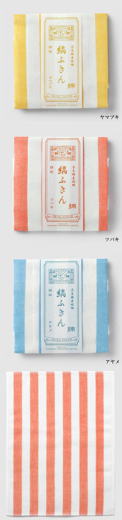【縞ふきん(中川政七商店)】/奈良県の特産品である蚊帳生地。生活様式の変化によって需要が減少した蚊帳生地をなんとかものづくりに活かしたいという思いから蚊帳生地の特徴である「平織り」を活かした、機能的な「ふきん」を作りました。こちらはご好評いただいております、中川政七商店の注染手拭いの縞柄と同じデザインのふきん。