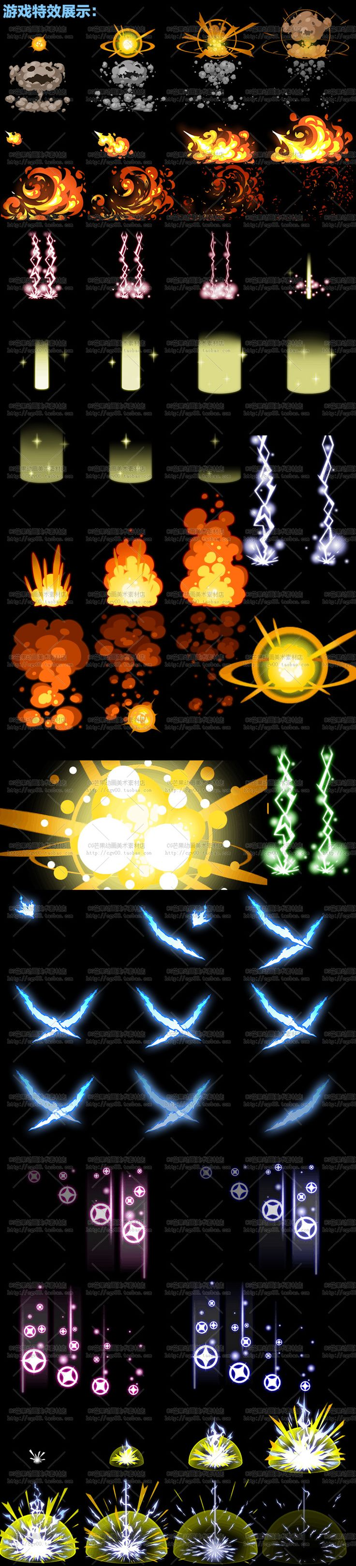 游戏美术资源/日韩Q版 UI素材/图标 特效 音效 横版场景 骨骼动画-淘宝网