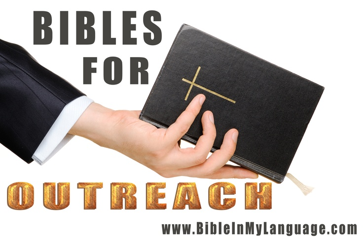Bibles for Outreach / BIBLE IN MY LANGUAGE
