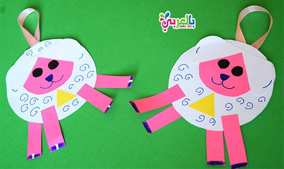 Best 21 Eid Al Adha And Hajj Crafts For Kids Belarabyapps Muslim Kids Crafts Eid Ul Adha Crafts Craft Activities For Kids