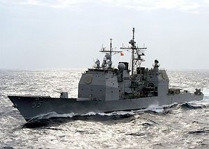 USS Leyte Gulf (CG-55) Ticonderoga-Class guided-missile cruiser named in memory of WWII Battle of Leyte Gulf.