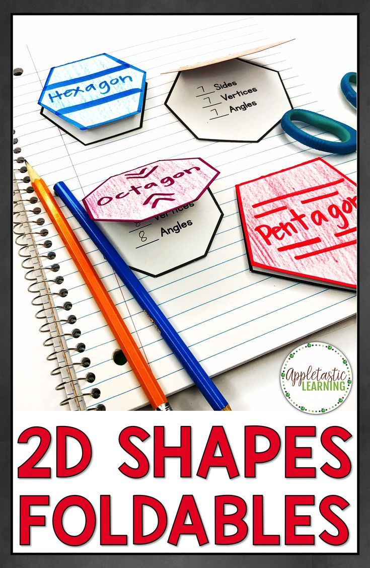 medium resolution of 2D Shapes Foldables and 2 Dimensional Shapes Foldables are fun for  elementary students in 3rd grade