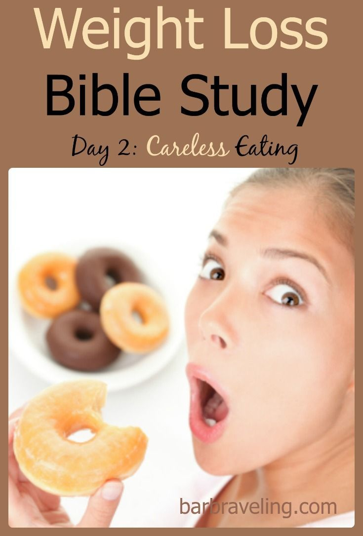 So often we break our diets because of four little words: It's just one bite! If you struggle with following your weight loss boundaries, this free Bible study will help!