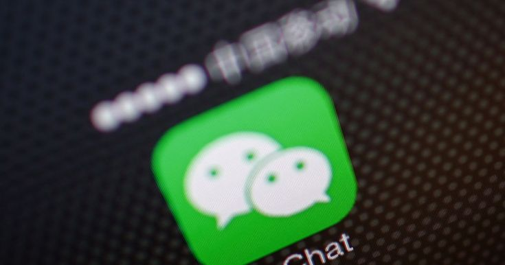 WeChat accounts could double as state IDs in China