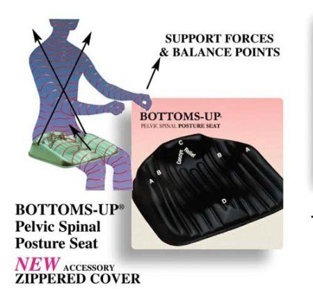 (click twice for updated pricing and more info) Bottoms Up Posture Seat Large 22 #posture_seat http://www.plainandsimpledeals.com/prod.php?node=15117=Bottoms_Up_Posture_Seat_Large_22