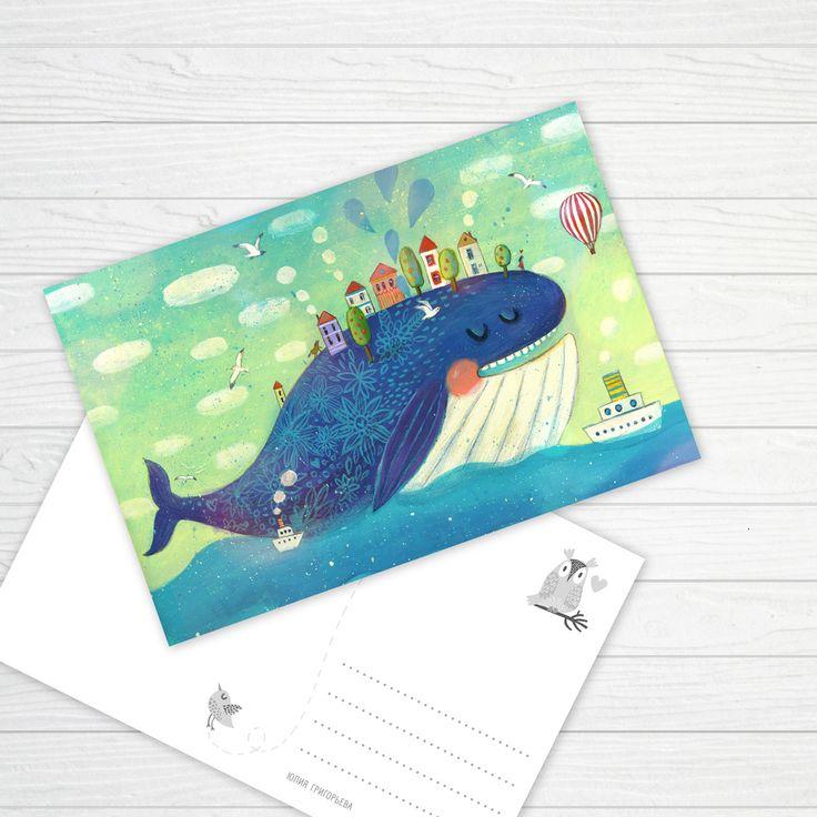 Это синий кит открытка