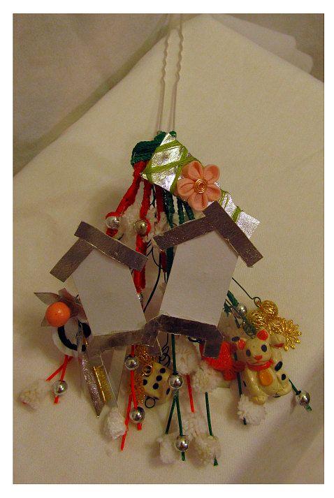 Jr Style Mochibana December Kanzashi by ImlothMelui on Etsy