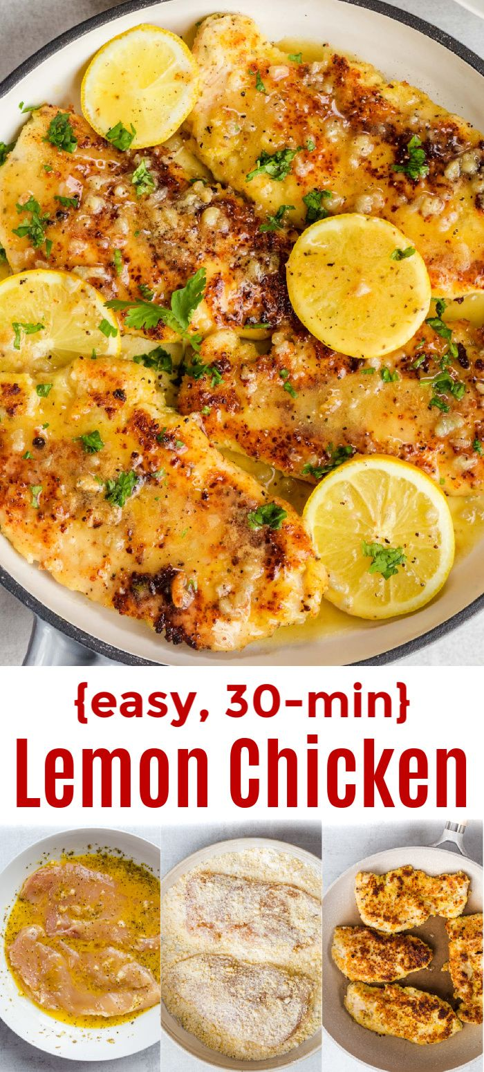 Easy Lemon Chicken With Garlic Lemon Sauce Lemon Chicken Recipe Easy Chicken Dinners Chicken Dinner Recipes