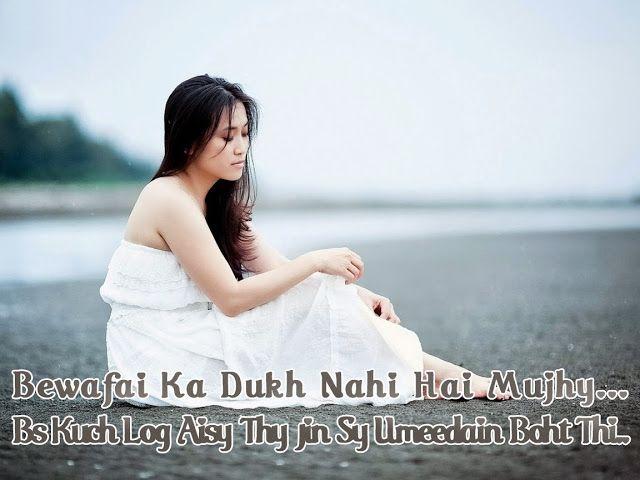 8 best love sad hindi shayari images on pinterest sad love hd sad shayari in hindi hd images thecheapjerseys Images