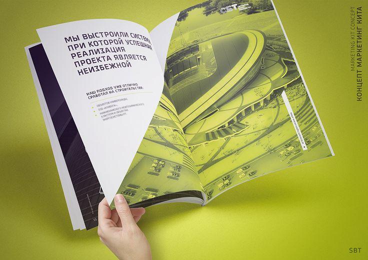 SBT – Marketing Kit and Catalog on Behance