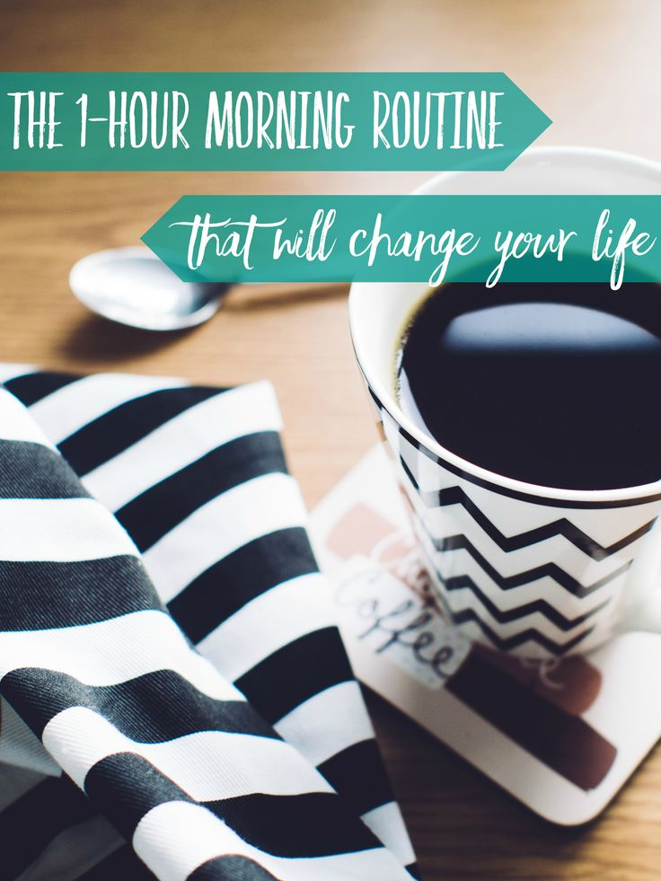 how to change your routine life
