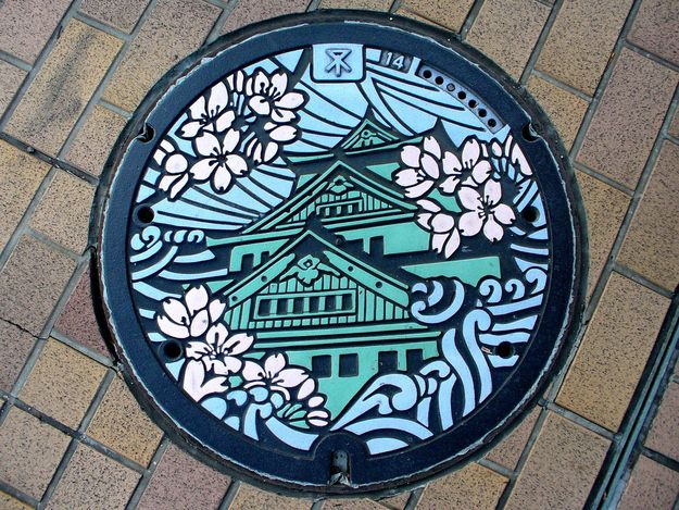 In 95% of Japan's 1,780 municipalities you will find artistic manhole covers unique to each city and town. It has become a part of the country's national culture and it's fascinating to see the different designs and styles that each town and city has chosen to represent them.