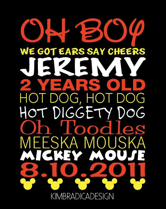 Personalized Mickey Mouse Clubhouse Mickey Quotes 8x10 by KimBradicaDesign, $20.00 in classic mickey colors    http://pinterest.com/kbradicadesign/ http://www.facebook.com/KimBradicaDesign