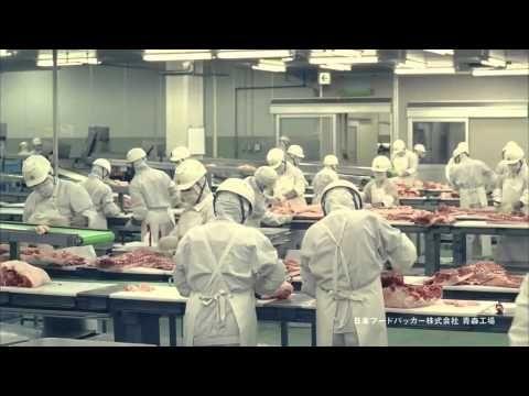 日本ハム企業CM 日本ハムグループはグループじゃない、チームだ!「総集」編 - YouTube